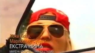 EXTRA NINA - COCA COLA, MARLBORO, SUZUKI 1996
