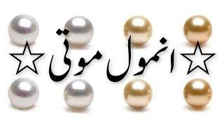 Achi batain in Urdu || Urdu Quotes || motivational quotes