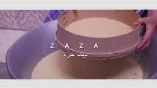 ►Zaza Show | Dima 7ora - ديما حرة | ♫ [Official Video] ♫