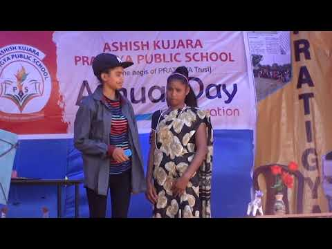 A skit to sensitize about Child Sexual Abuse