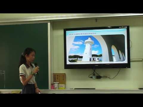 觀光景點報告-鵝鑾鼻燈塔 - YouTube