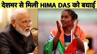 Golden Girl को जीत के बाद PM Modi से लेकर Sachin तक सभी ने दी बधाई | Sports Tak