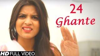 24 Ghante Chakkar Kate | New Haryanvi Song 2016 | Jaji King | Rakesh Badiwal | NDJ Film official width=