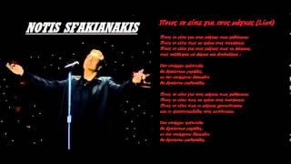 Notis Sfakianakis- Ποιός το Είπε για τους Μάγκες (Live)