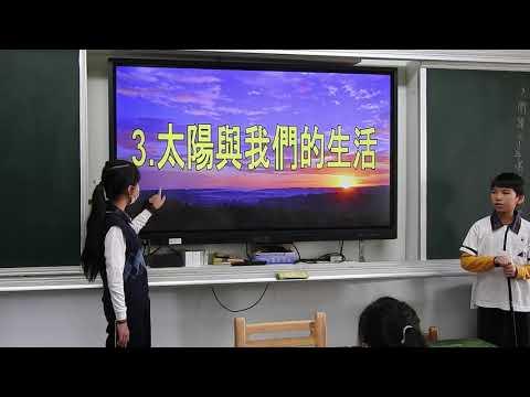 天文專題報告 太陽 - YouTube
