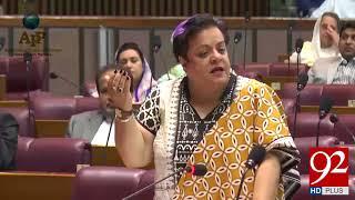 Zainab murder case: Adjournment motion moved in NA - 12 January 2018 - 92NewsHDPlus