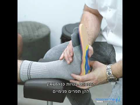 גרביים לחולי סוכרת