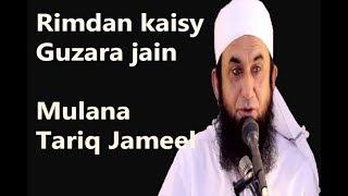 Ramadan Kaisy Guzara jain by Mulana Tariq Jameel width=