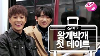 [GOT7's Hard Carry] Jinyoung&Jackson(aka Wang puppy&Park puppy) Toronto date Ep.9 Part 1