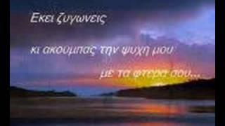 ΟΝΕΙΡΟ ΗΤΑΝΕ-ΑΛΚΙΝΟΟΣ ΙΩΑΝΝΙΔΗΣ