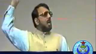 Allama Ehsan Elahi Zaheer Shaheed width=