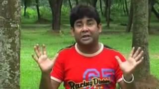 Bangladeshi Koutuk