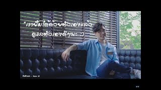 ROOM39 - รักตัวเอง [Audio]