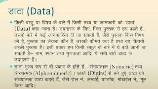 1 What is Computer, Data & Information