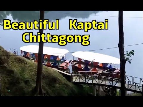 Kaptai, Chittagong Bangladesh Tour – A Cool Resort with Hills and Lake