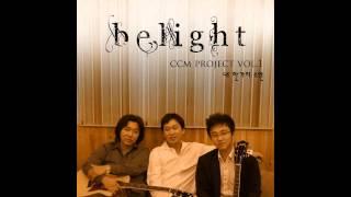 beLight CCM Project - 항상 기뻐해요