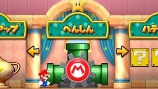 Puzzle & Dragons: Super Mario Bros. Edition - Transform Tutorial