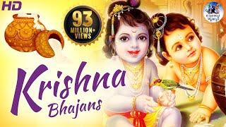 NON STOP BEST KRISHNA BHAJANS - BEAUTIFUL COLLECTION OF MOST POPULAR SHRI KRISHNA SONGS width=