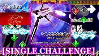 【DDR A(2018)】 POSSESSION (20th Anniversary Mix) [SINGLE CHALLENGE] 譜面確認+クラップ