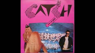 "Sun La Shan ""Catch (DJ Rat-Ward Edit)"" (1982)"