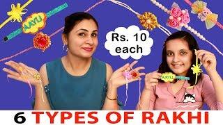 RAKHI MAKING Easy to make at home | 6 types of rakhi under 10 Rs. #DIY Aayu and Pihu Show