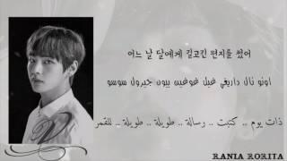 BTS V & Rap Monster - 4 O'Clock - Arabic Sub + النطق