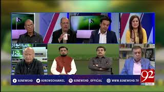 Transmission on Polling for new National Assembly speaker, deputy speaker |15 August 2018 | 92NewsHD