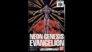 Neon Genesis Evangelion (N64):00 A Cruel Angel's Thesis