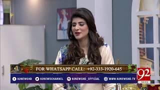 Pakistan Kay Pakwan - 24 March 2018 - 92NewsHDUK