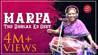 Dholak Ke Geet   Marfa The Dholak Ke Geet Vershion  Radio  Charminar   107.8FM