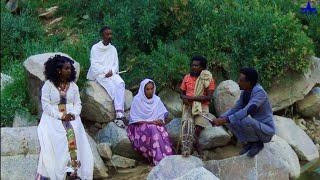 New Eritrean Series Kaliety 2019 ክቡራት ተኸታተልትና ብምድንጓይና ይቅሬታእንዳ ሓተትና ዝመጽእ ቀዳም ተኸታተሉና  ተዋሳእቲ ኳሌቲ