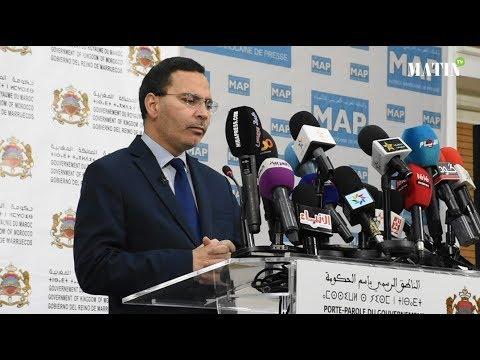 Video : Mustapha El Khalfi : Le gouvernement oeuvre de manière continue pour la réalisation des programmes concernant la ville de Jerada