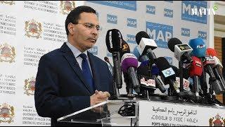 Mustapha El Khalfi : Le gouvernement oeuvre de manière continue pour la réalisation des programmes concernant la ville de Jerada