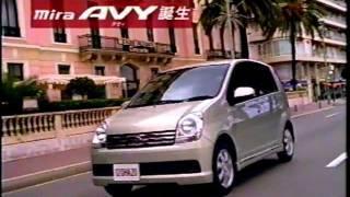 ダイハツ ミラ アヴィ CM Daihatsu Mira Avy Commercial