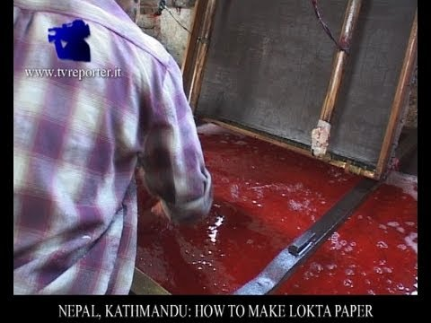 How to make homemade paper from Nepal