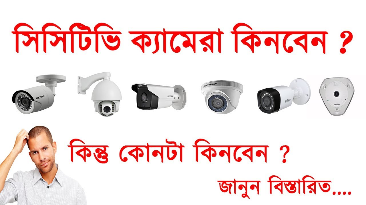 Cctv Installation Near Me Buford GA