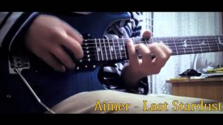 【Aimer】 Last stardust [Outro solo Making]