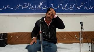 Parvez Malik Gojri Song Sabir mirza rajouri