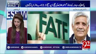 Business World - 23 March 2018 - 92NewsHDUK