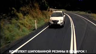 АвтоДвор Уфа (Киа Каренс)