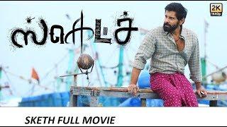 Vikram Latest Telugu Full movie 2018 movies tv all width=