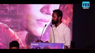 Rameshthilak Speech IMAIKANODIGAL SUCCESS MEET  1YES