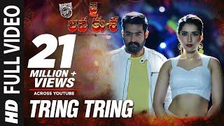 TRING TRING Full Video Song - Jai Lava Kusa Video Songs - Jr NTR, Raashi Khanna | Devi Sri Prasad width=