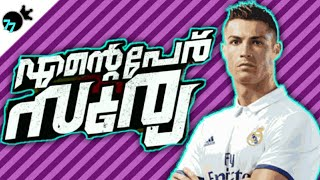 ENTHE PERU SURYA ENTHE NADU INDIA  CRISTIANO RONALDO IN AND AS SURYA A FOOTBALL REMIX MALAYALAM TROL