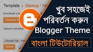 How to create link in blog in bangla videos / Page 2