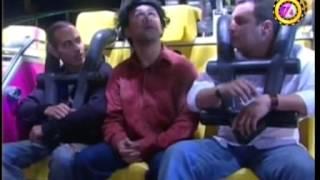 """TVC El Cuarto de Luis: """"Moncho"""" sufre grave caída por no usar el seguro en los juegos mecánicos"""