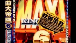 MAXI KINGDOM 舞曲大帝國 6 - Butterfly