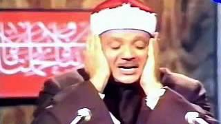 SURAH YUSUF HOLY QURAN RECITATION width=