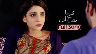 Kaisa Hai Naseeban OST | Ramsha Khan | Muneeb Butt | Pakistani Drama OST