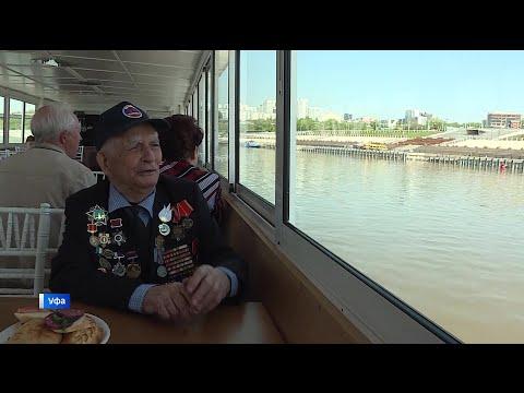 «По волнам памяти»: на 9 мая фронтовикам Башкирии подарили круиз на теплоходе
